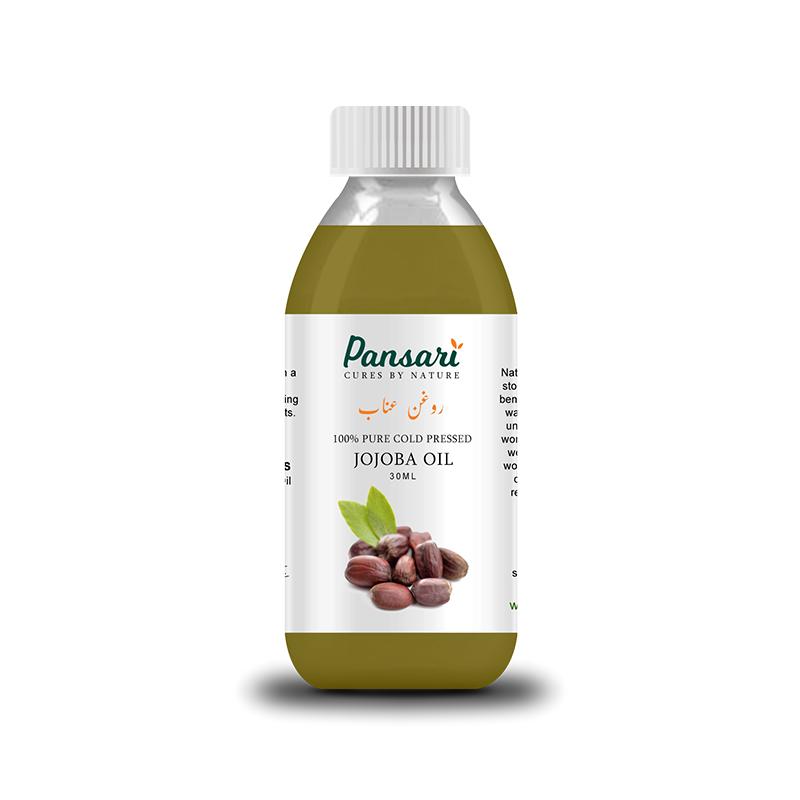 Pansari's 100% Pure Jojoba Oil