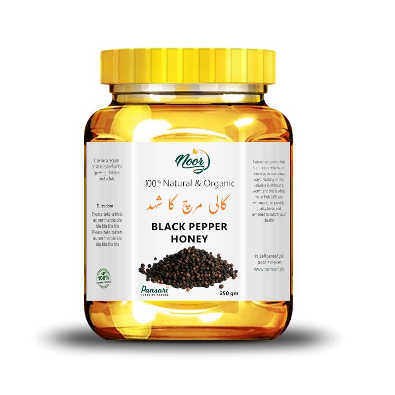 Black Pepper Infused Honey