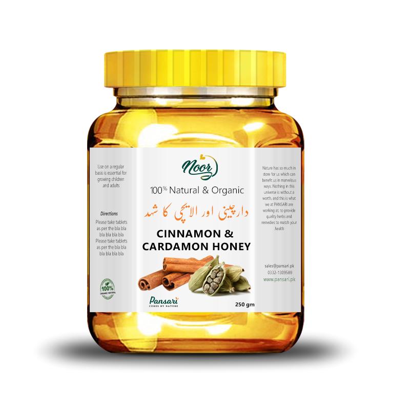 Cinnamon & Cardamom Infused Honey