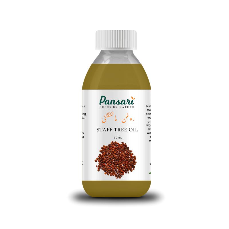 Pansari's 100% Pure Malkangni Oil