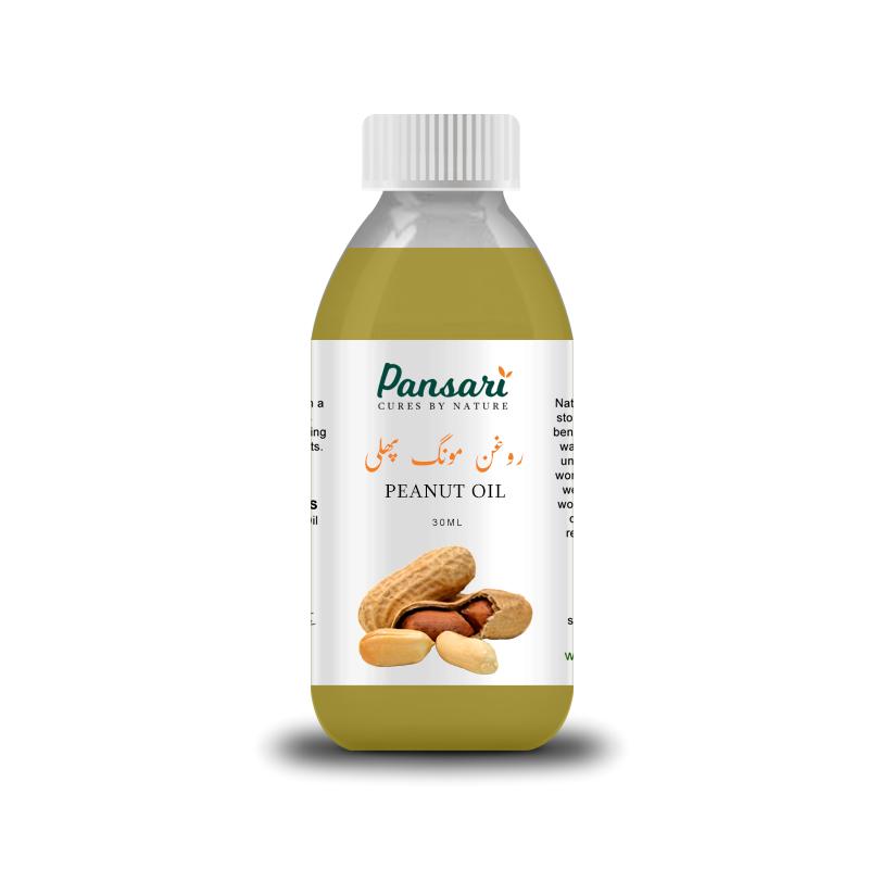 Pansari's 100% Pure Peanut Oil